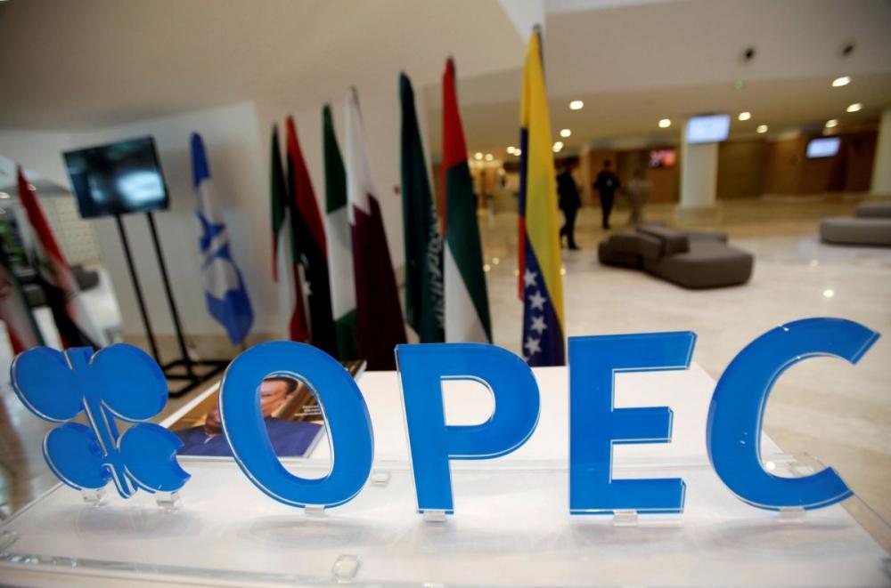 США попросило ОПЕК увеличить добычу