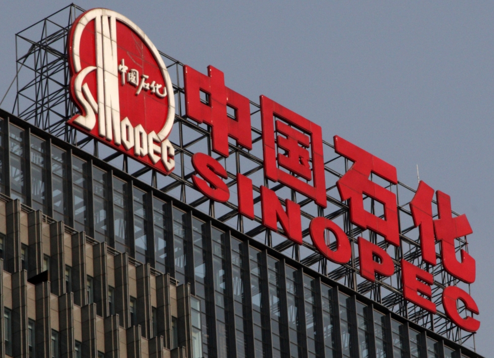 Китай создает свой Газпром