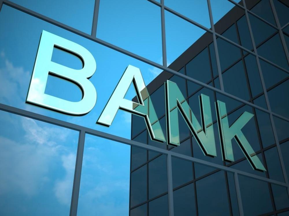 Если банковский вклад не выгоден, куда инвестировать?