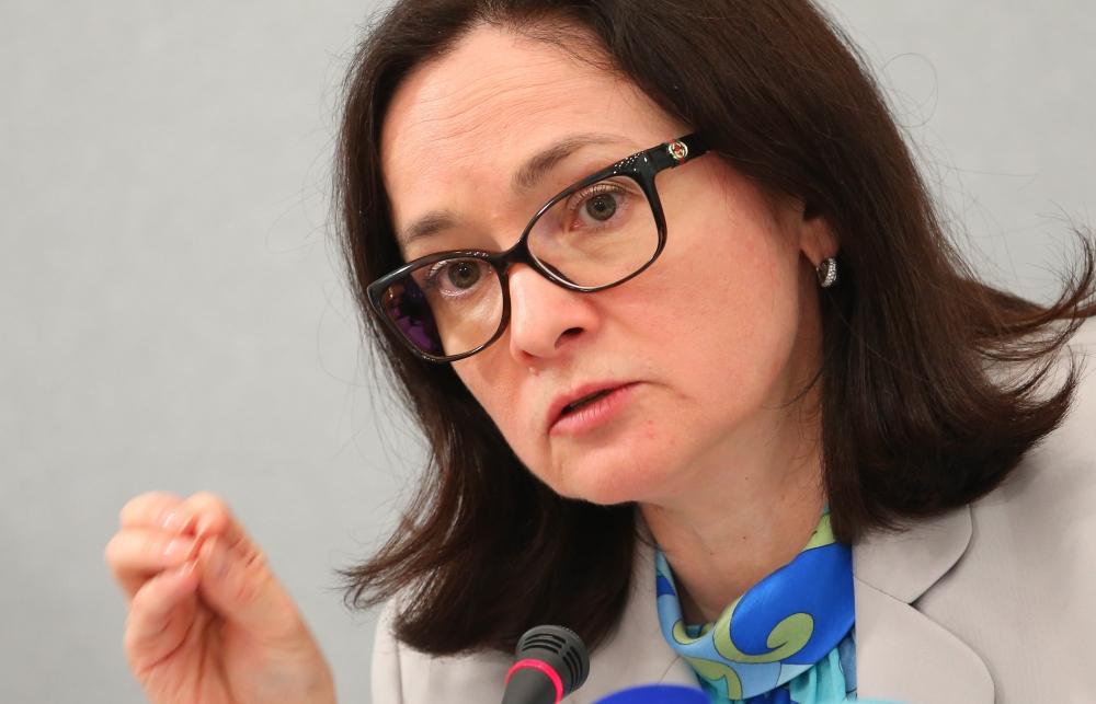 Экономика России переходит к росту?