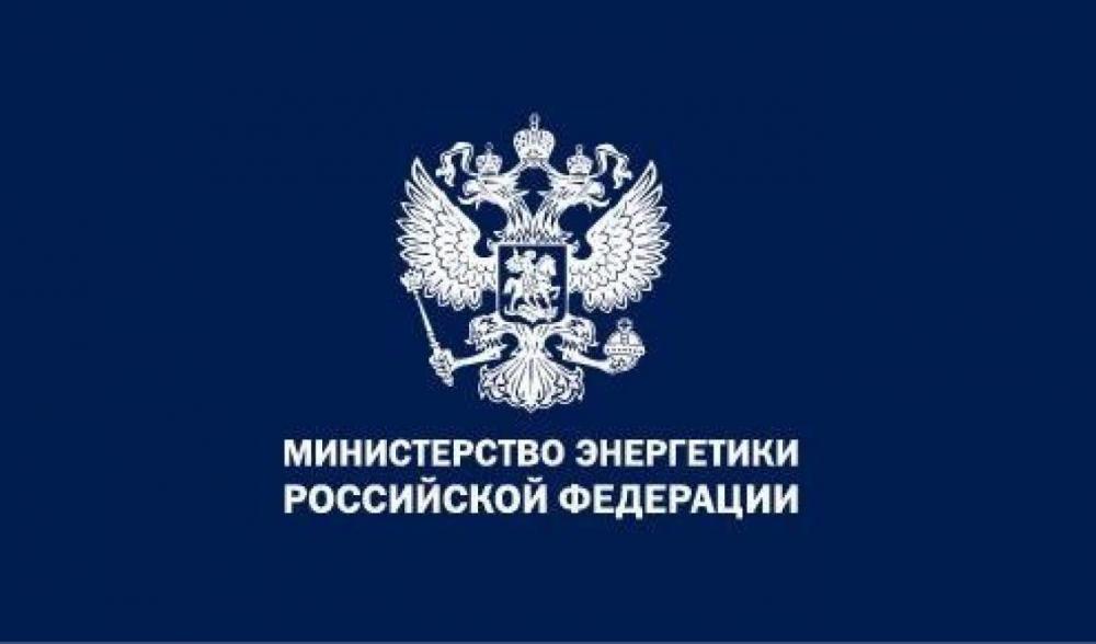 Рост добычи в РФ