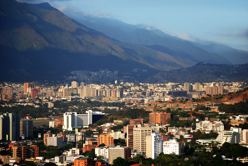 Венесуэла поставляет Urals