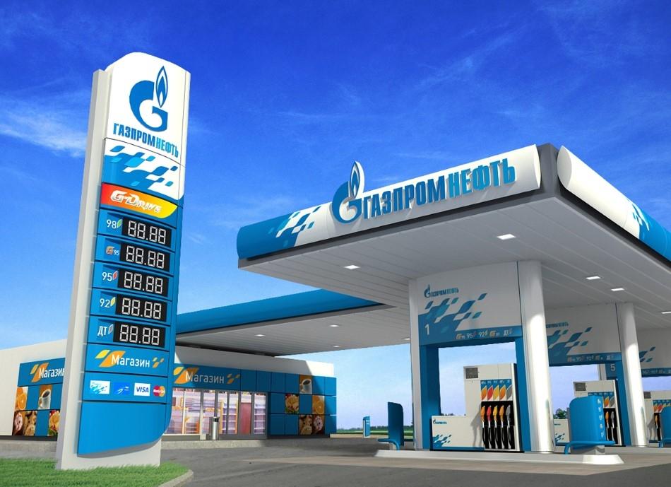Облигации Газпромнефти