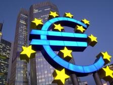 Ставка ЕЦБ 0%