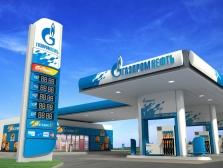 Газпромнефть наращивает прибыль