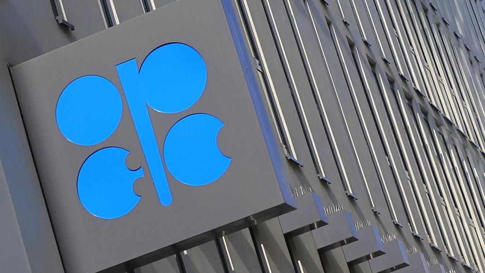 Следующий саммит OPEC состоится в Вене четвертого декабря